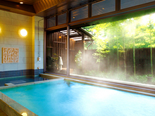 桜庵 TREATMENT & SPA
