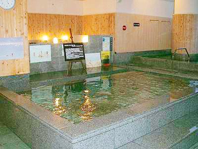 姫路 花の湯