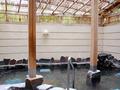 箱根町宮城野温泉会館