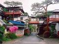 箱根太陽山荘