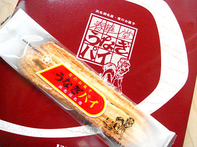 うなぎパイの画像 p1_7