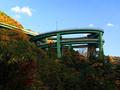 河津七滝ループ橋