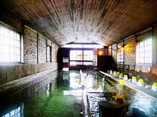 千人風呂 金谷旅館 立ち寄り湯