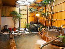 湯宿みかんの木 日帰り温泉