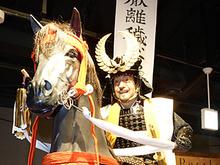 徳川家康ミュージアム